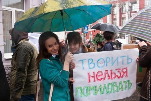Новая Сибирь Артёма Лоскутова.
